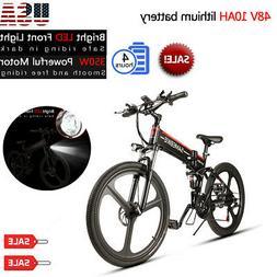 "Lixada 26""350W48V Folding Electric Bike Assist E-Bike Conjoi"