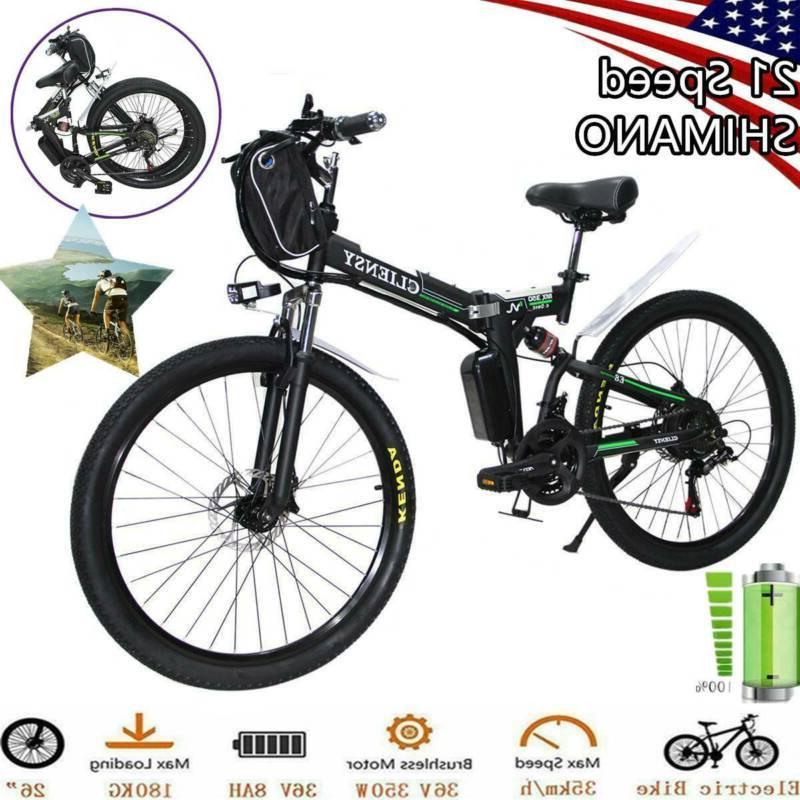 26 folding electric bike city mountain cycling
