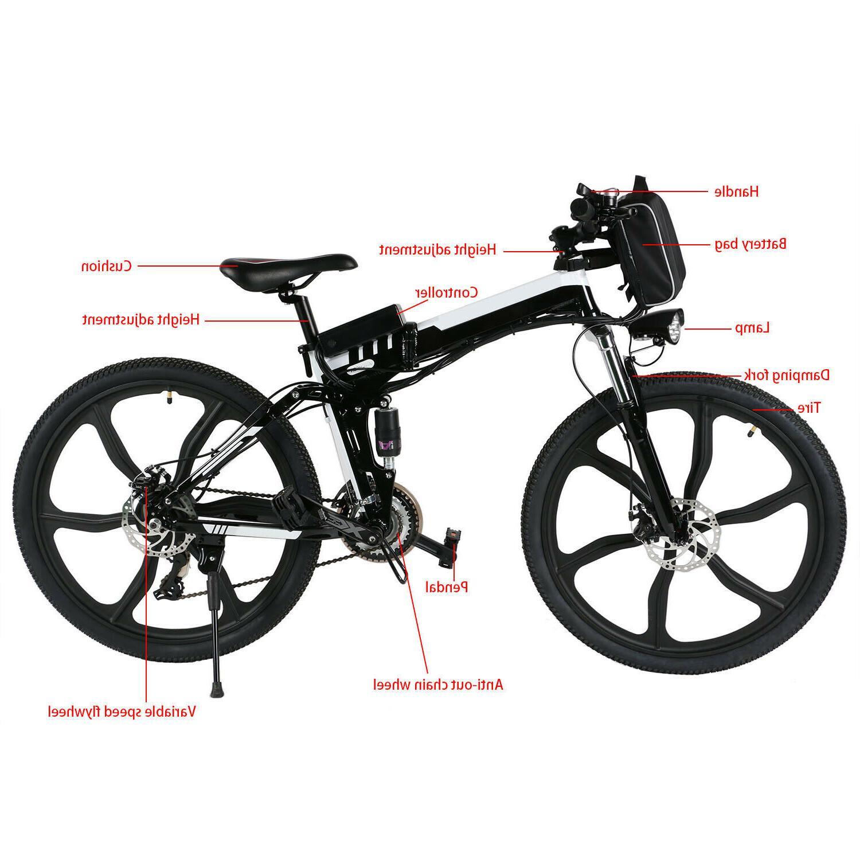 ANCHEER Electric Bike Folding Shimano