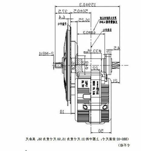 8fun 250W Mid Crank Electric