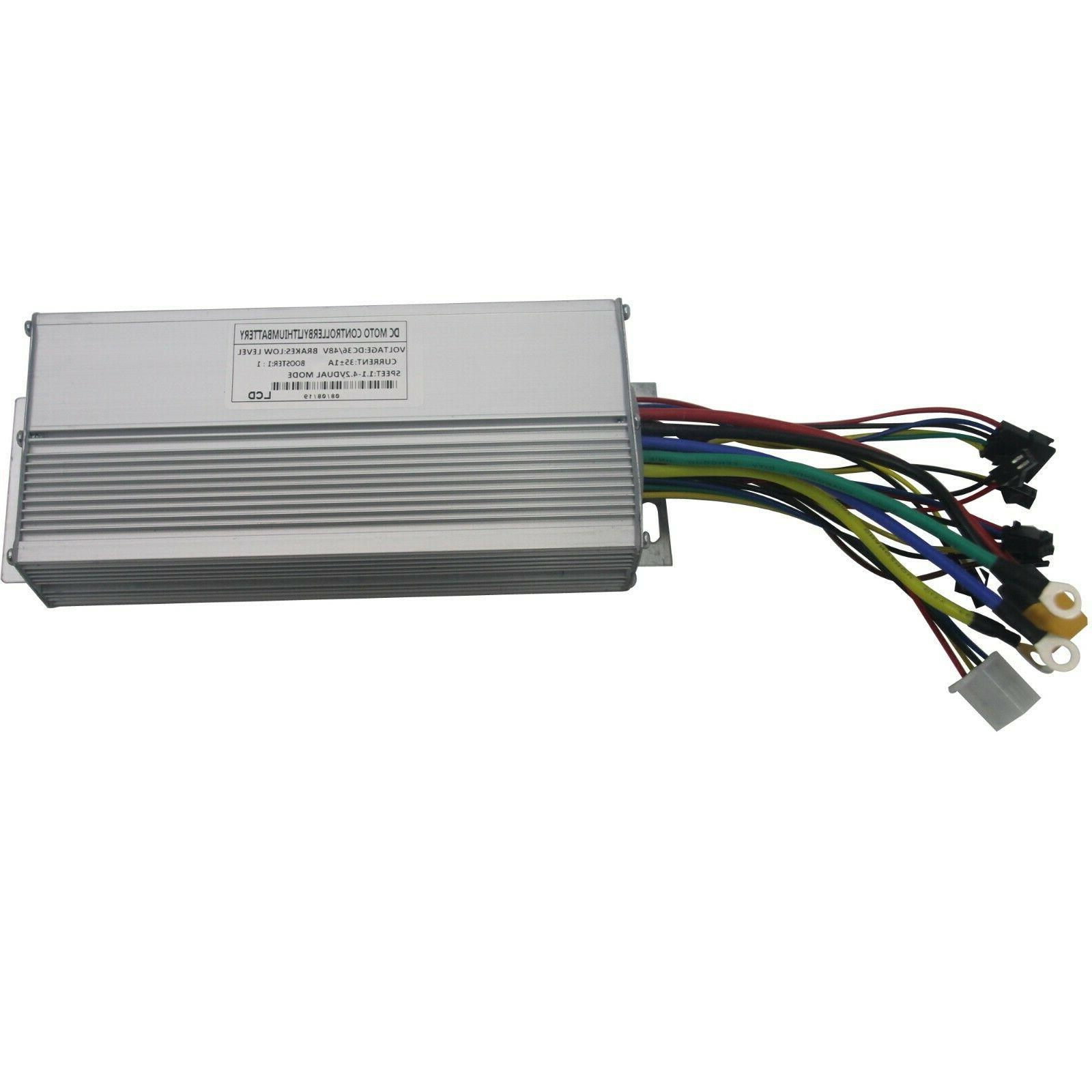 Electric Kit Motor Hub