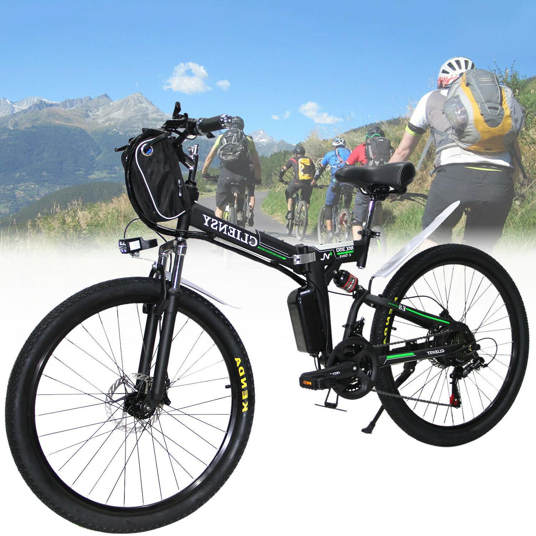 white 26 folding electric bike city mountain